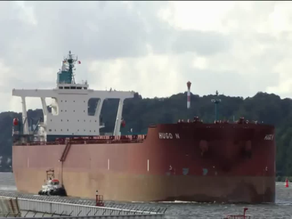 HUGO N.  im Hamburger Hafen am 30.08.2011