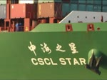 CSCL STAR  in Hamburg 23.11.2011   completion year: 2010 / 12   maximum speed (Kn): 26,0   overall length (m): 366,10   overall beam (m): 51,30   maximum draught (m): 15,00   maximum TEU capacity: