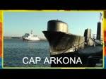 Anlegemanöver der CAP ARKONA an ihrem Stammliegeplatz im Sassnitzer Hafen. - 21.09.2016